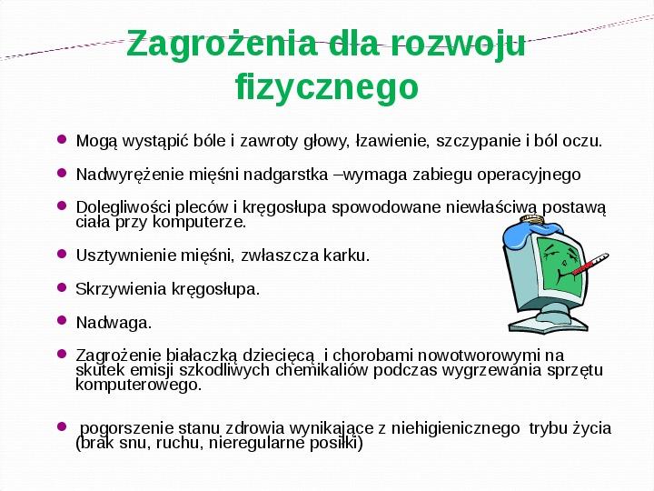 KOMPUTERY, INTERNET KORZYŚCI I ZAGROŻENIA - Slajd 7