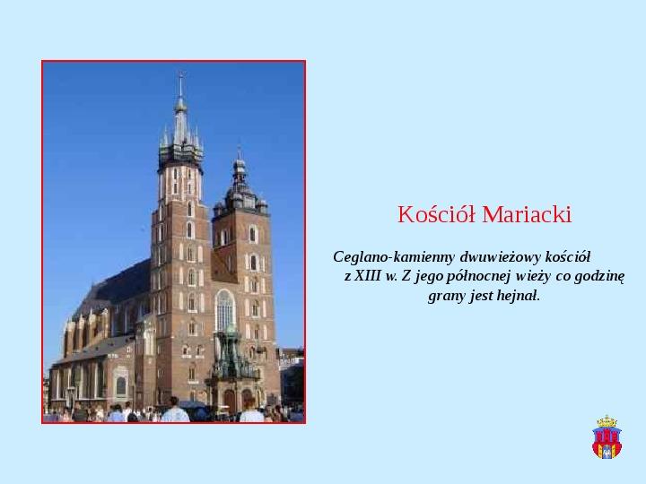 Zabytki Krakowa - Slajd 5