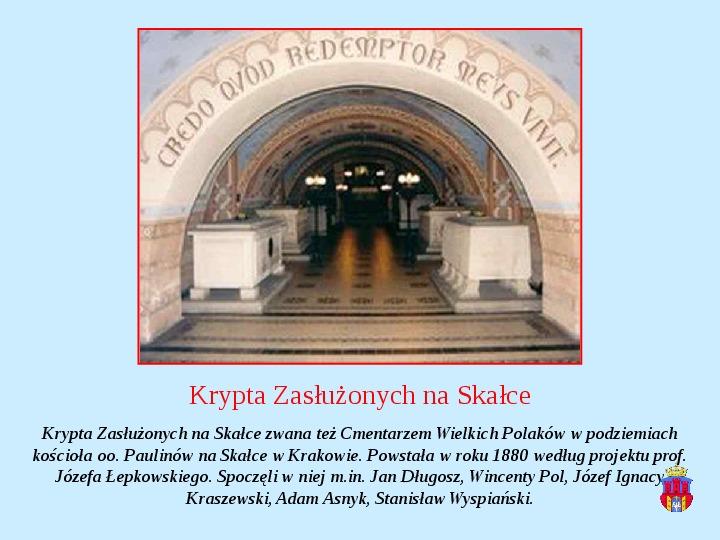 Zabytki Krakowa - Slajd 18